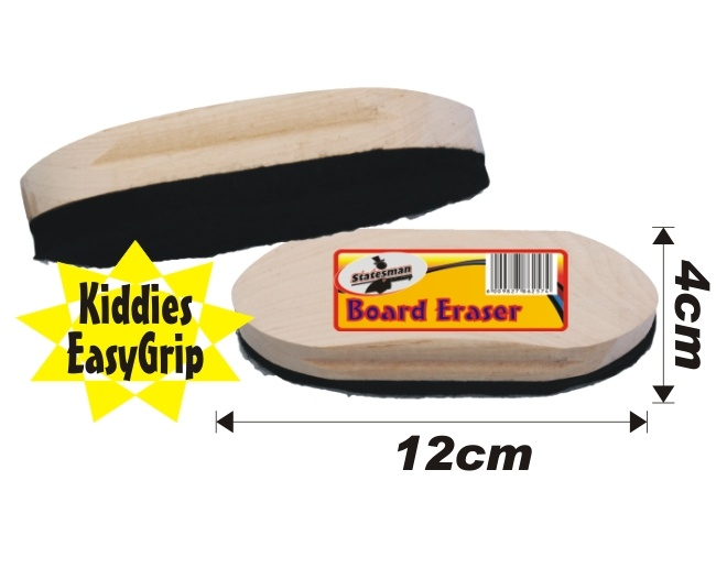 Statesman Stationery Kiddie Comfort Chalkboard Eraser 1
