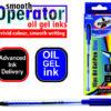 Oil Gel Pens 10 Pack Blue