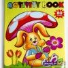 Super  Activity Book  80pg